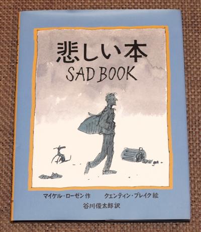 sadbook.jpg