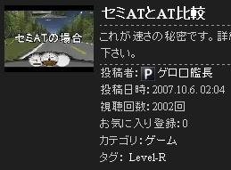20071018063246.jpg