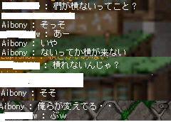 AIBONY=kanpeki.jpg