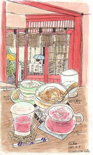 草津温泉のカフェ