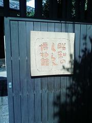 s-D1000059.jpg