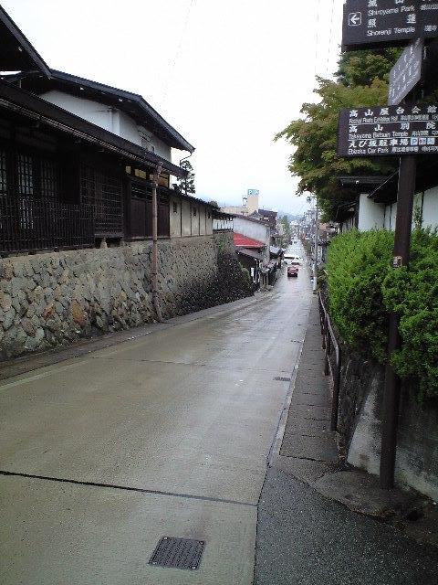高山9・23・1