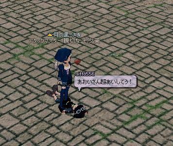 mabinogi_2009_09_15_003.jpg