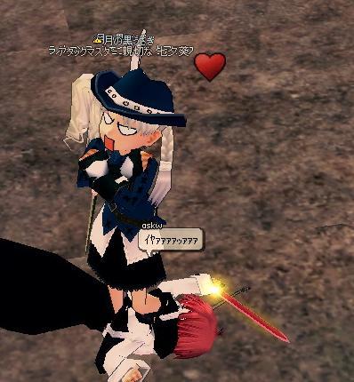 mabinogi_2009_09_15_009.jpg