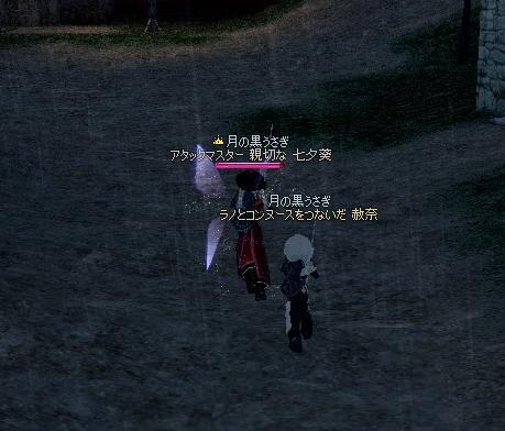 mabinogi_2009_09_16_004.jpg