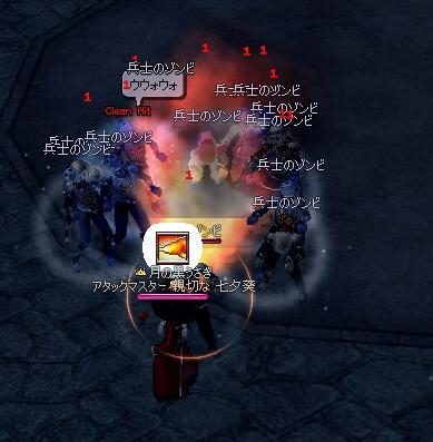 mabinogi_2009_09_19_007.jpg