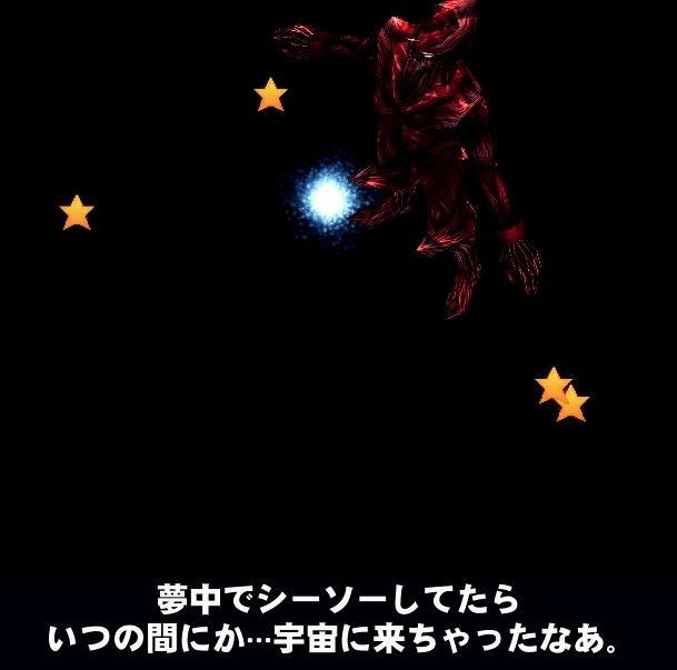 mabinogi_2009_09_24_022.jpg