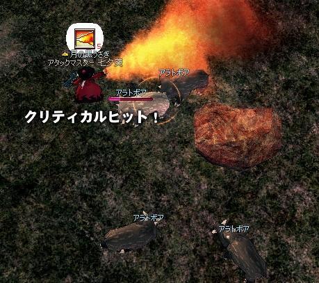 mabinogi_2009_09_25_001.jpg