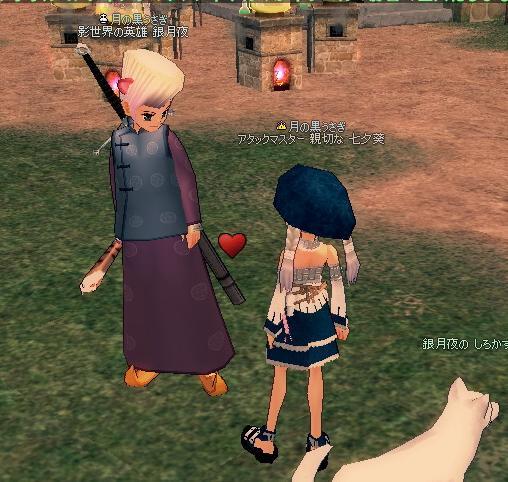 mabinogi_2009_09_27_005.jpg