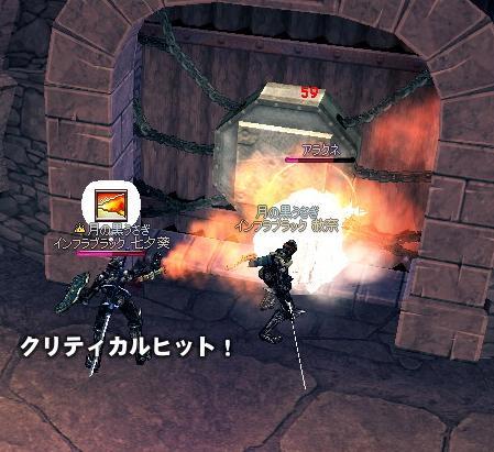 mabinogi_2009_09_29_005.jpg