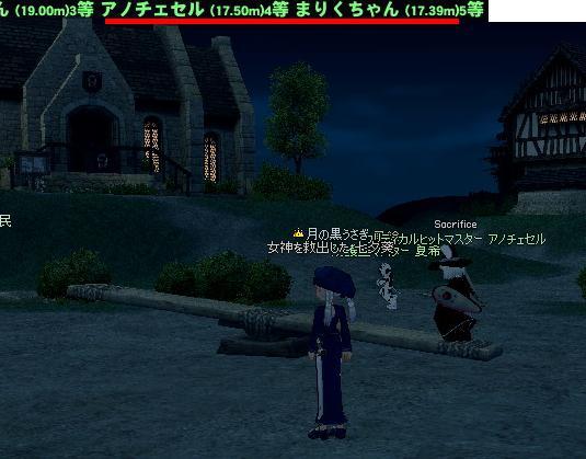 mabinogi_2009_10_07_003.jpg