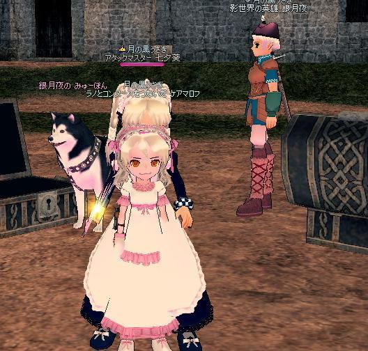 mabinogi_2009_10_12_004.jpg