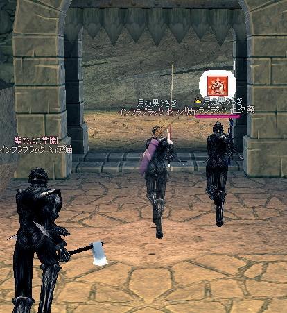 mabinogi_2009_10_17_001.jpg