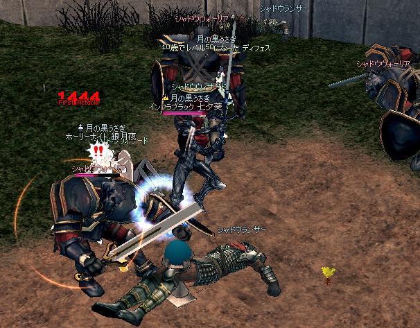 mabinogi_2009_10_27_005.jpg