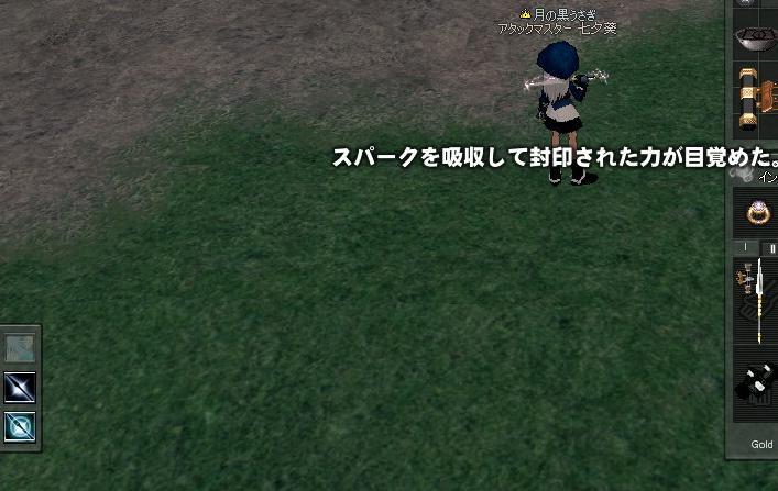 mabinogi_2009_11_03_001.jpg