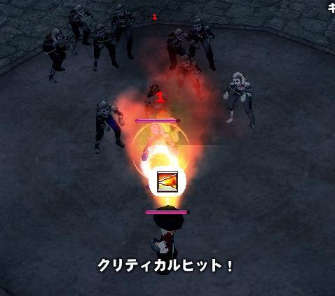 mabinogi_2009_11_06_005.jpg