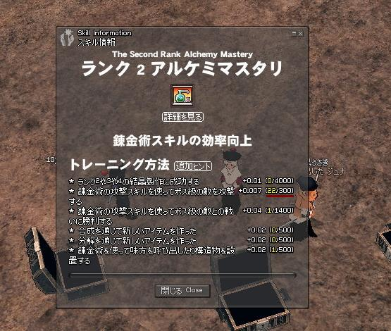 mabinogi_2009_11_06_010.jpg