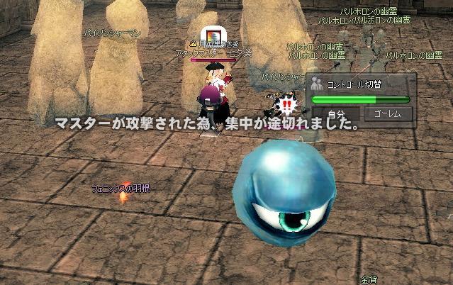 mabinogi_2009_11_07_002.jpg