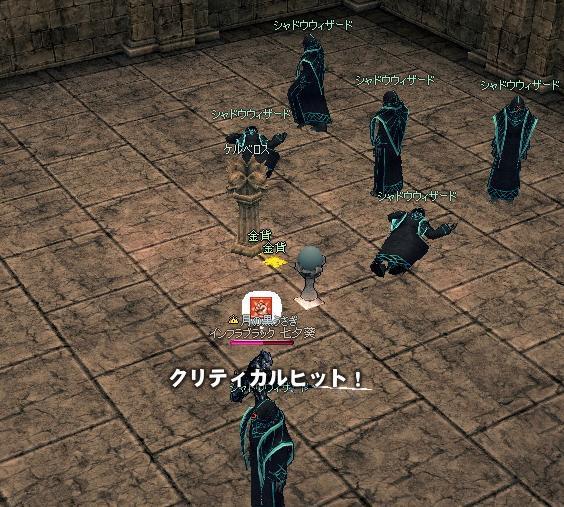mabinogi_2009_11_11_005.jpg
