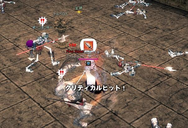 mabinogi_2009_11_11_006.jpg