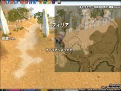mabinogi_2007_12_08_001.jpg