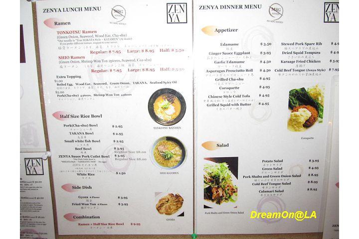 Zenya Restaurant Menu
