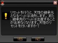 mwo_20090916_004.jpg