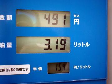2008030502.jpg