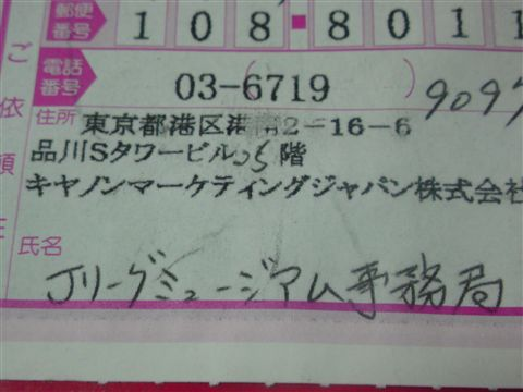 20091001_SN3D0434_R.jpg
