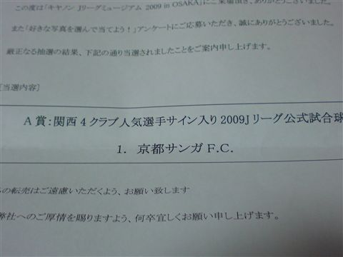 20091001_SN3D0438_R.jpg