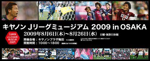 20091001_head_R.jpg