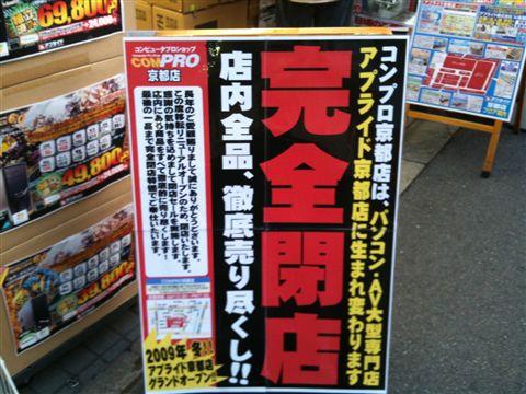 20091017_画像 004_R
