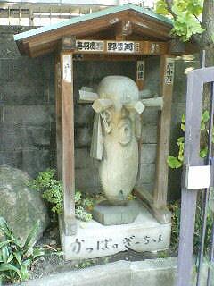 稲荷町のお寺10