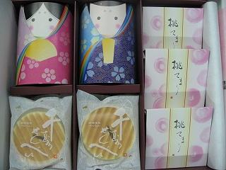 鼓月の雛祭りのお菓子2