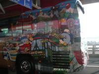 ポートピアホテルシャトルバス