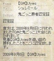 lin2.jpg