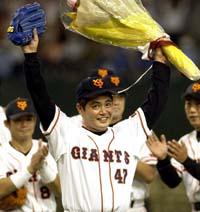 200勝挙げたときの工藤、巨人に切られて横浜へ