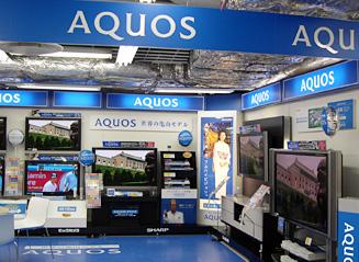 液晶テレビの売れ筋「AQUOS」