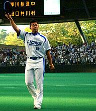 松坂大輔 ファンに挨拶