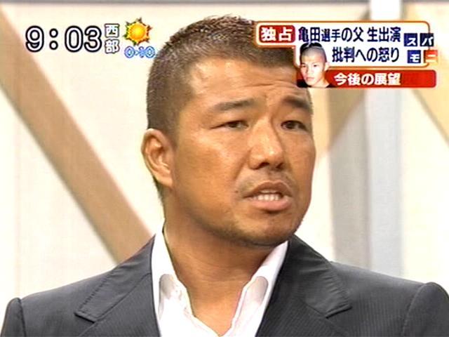 乱闘で有名になった亀パパ、亀田史郎、最早ただの面白キャラ