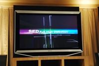 キャノン・東芝が開発していたSEDテレビ・・・実用化するのか?