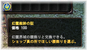 20101215_22.png