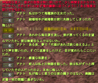 20110101_05.png