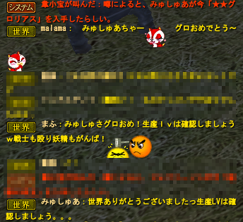 20110101_10.png