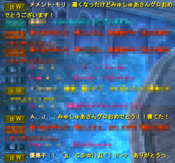 20110101_11.png