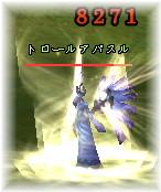 20110115_01.png