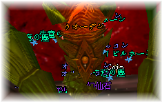 20110125_03.png