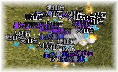 20110215_09.png