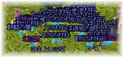 20110222_07.png