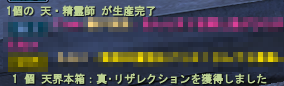 20110304_03.png